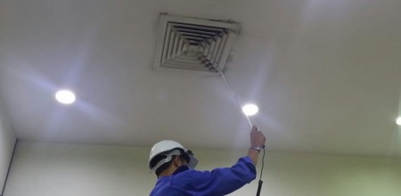 Indoor Air Quality Assessment (IAQ)